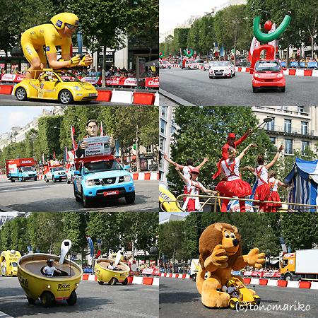 パレード Tour de France 2008_c0024345_2304070.jpg