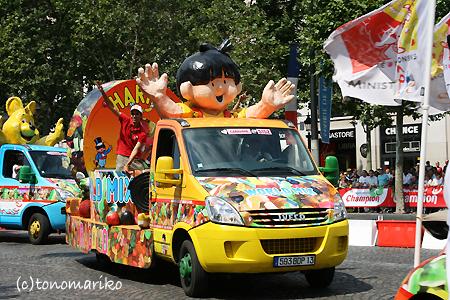 パレード Tour de France 2008_c0024345_2305696.jpg