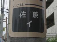 f0143445_163877.jpg