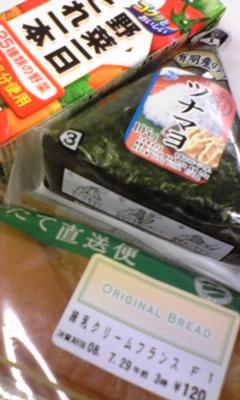 間食~もぐもぐぅ_e0114246_19405085.jpg