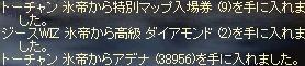 d0046156_1938129.jpg