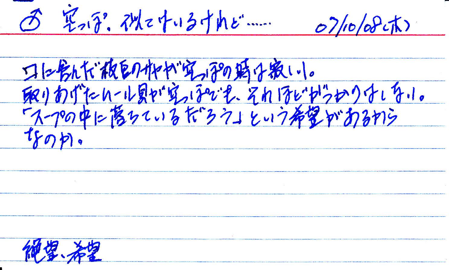 b0063957_613678.jpg