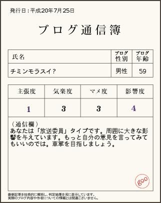 f0002759_003599.jpg