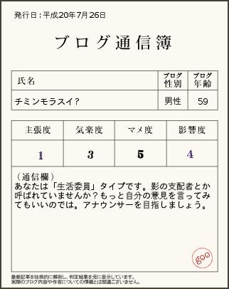 f0002759_004826.jpg