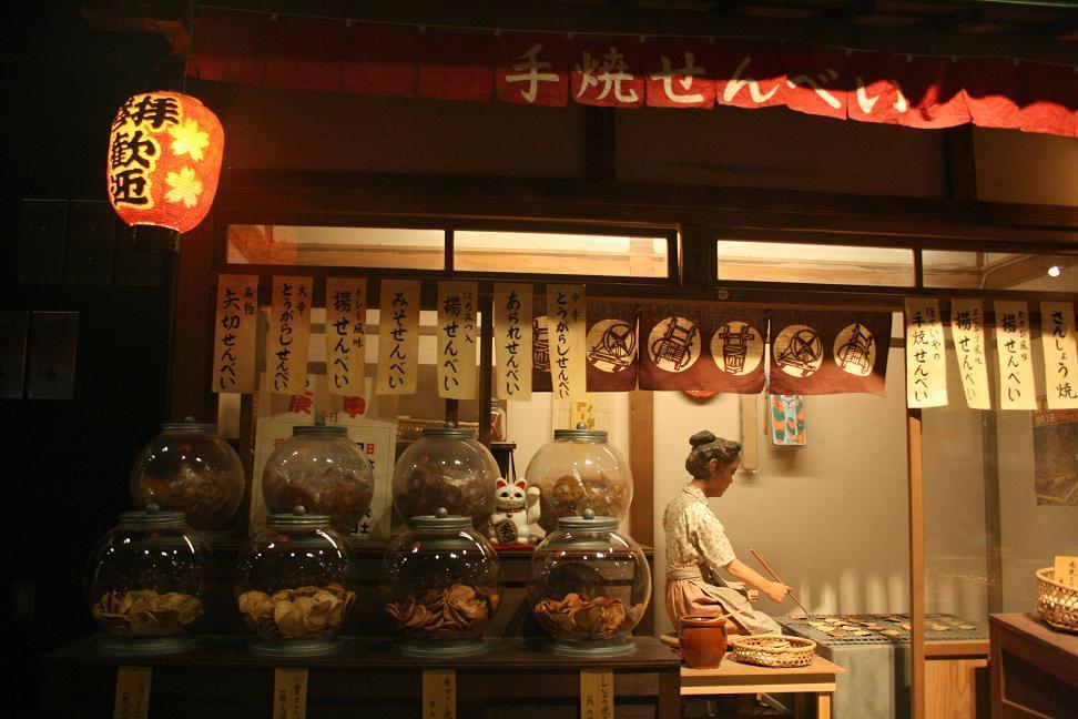 日本をもっと明るくしなくっちゃね    ~お団子食べて~   寅さんの柴又 その3_a0107574_19201673.jpg