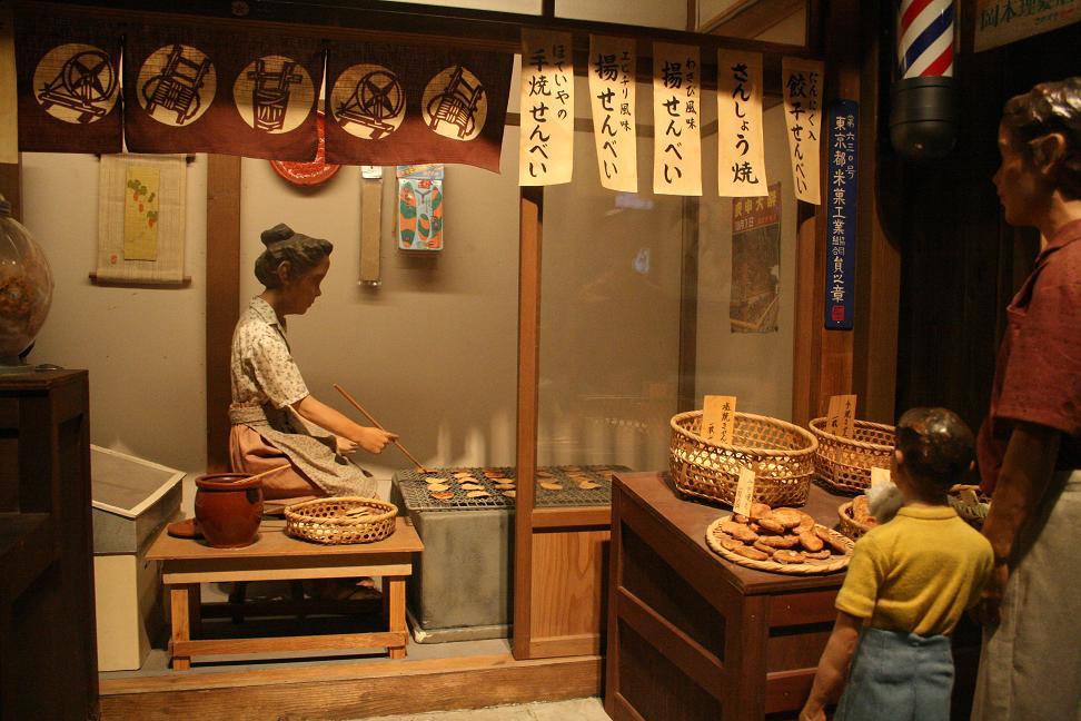 日本をもっと明るくしなくっちゃね    ~お団子食べて~   寅さんの柴又 その3_a0107574_19205022.jpg