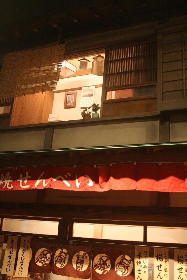 日本をもっと明るくしなくっちゃね    ~お団子食べて~   寅さんの柴又 その3_a0107574_1920739.jpg