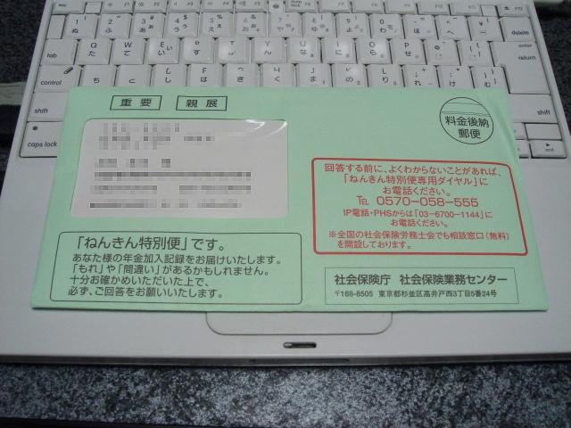 b0048879_2315376.jpg