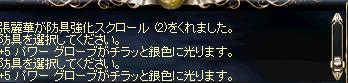 b0083880_7224312.jpg