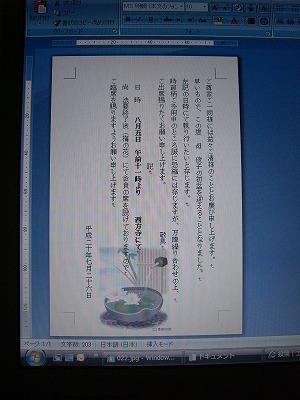 a0082884_1502683.jpg