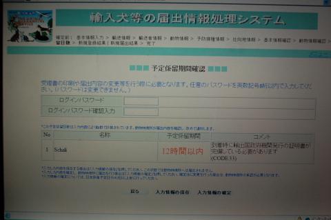 f0032184_1415359.jpg