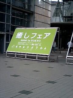 c0148485_20124631.jpg