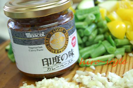 夏野菜たっぷりブランチ♪_c0128886_1536280.jpg
