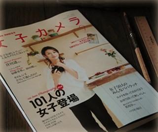 b0041487_1072011.jpg