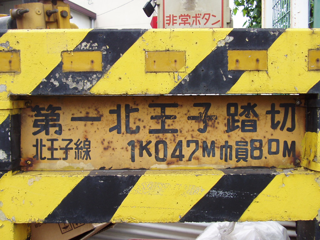 f0159291_19124653.jpg