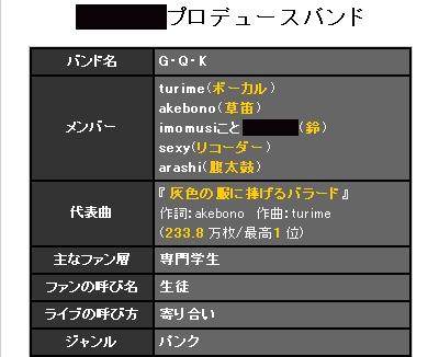 f0101894_20252712.jpg