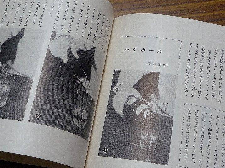 f0111996_19455852.jpg