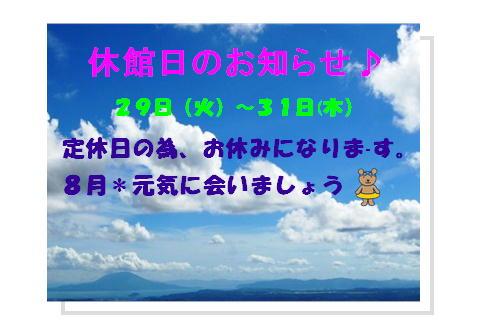 b0118202_1358468.jpg