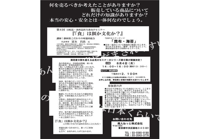 f0070004_1942268.jpg
