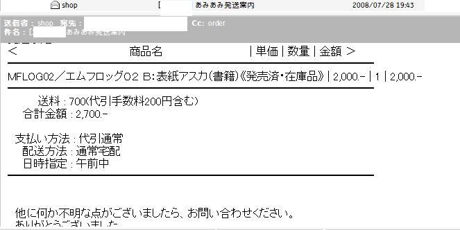 f0124204_2344370.jpg