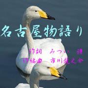 d0095910_1814671.jpg