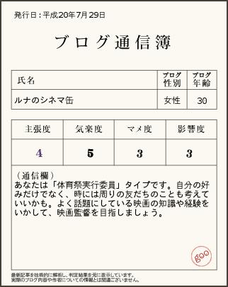 b0020911_12272.jpg