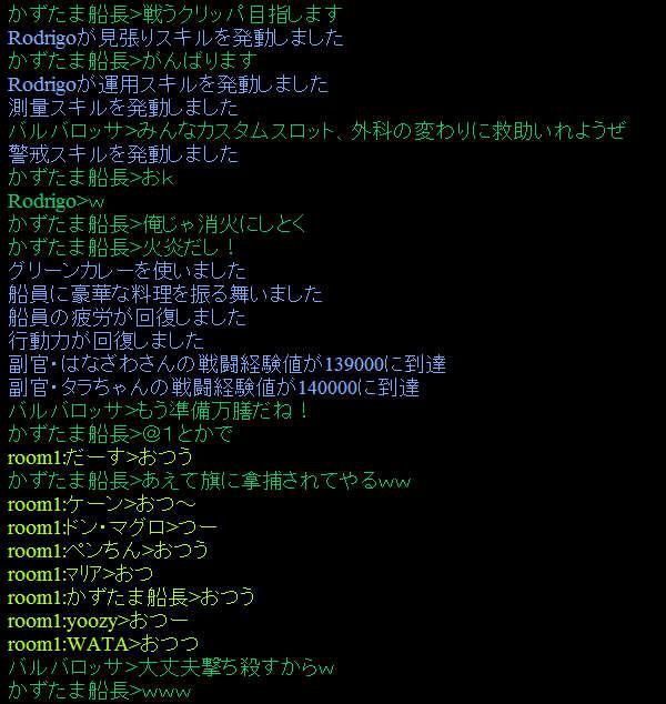 f0029614_2234738.jpg
