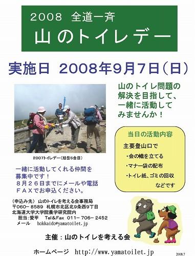 c0048117_722535.jpg