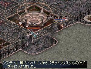 f0101117_2129413.jpg