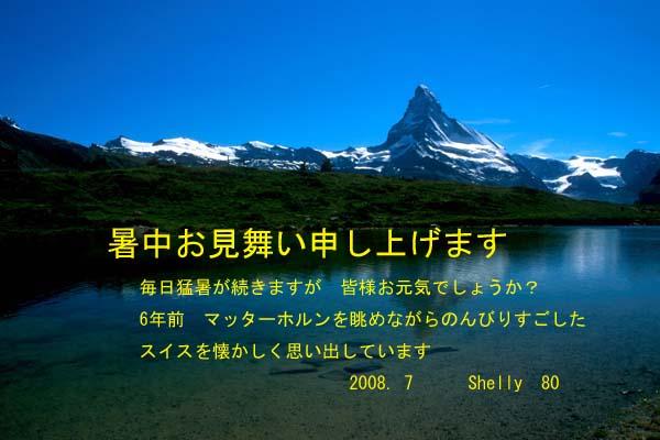 d0099420_10334022.jpg
