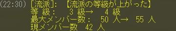 a0052424_22514466.jpg