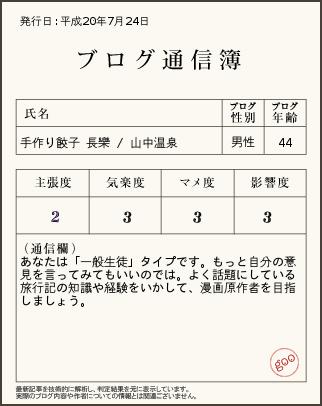 a0041925_0412220.jpg