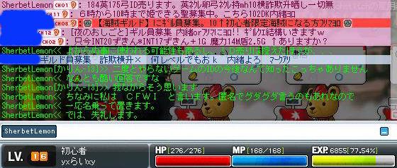 f0120033_1785321.jpg