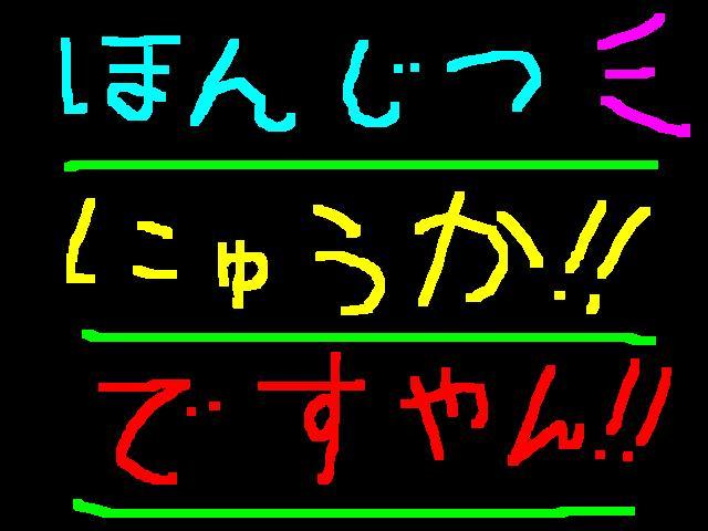 f0056935_21101188.jpg