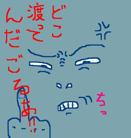 c0097237_20503598.jpg