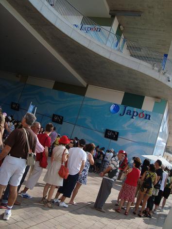 (番外編!)Expo Zaragoza 2008_e0120938_18254149.jpg