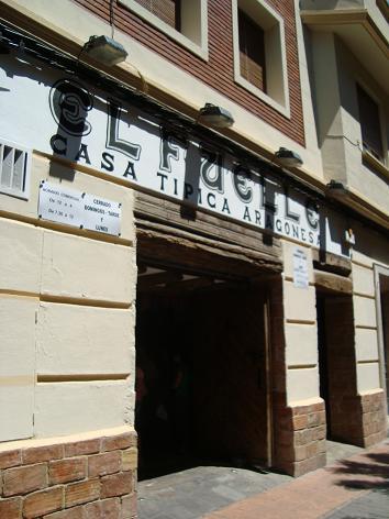 アラゴン料理を満喫! El Fuelle ~Zaragoza~_e0120938_21123100.jpg