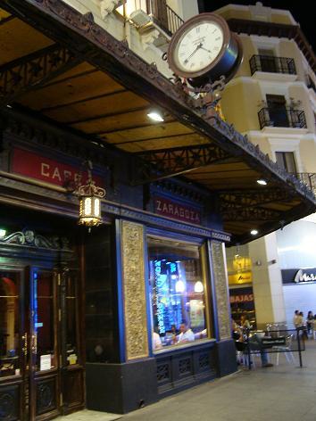 Zaragozaのお菓子屋さん&街並み_e0120938_725972.jpg