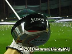新パートナー「SRIXON ZR-700」_c0067646_2342833.jpg