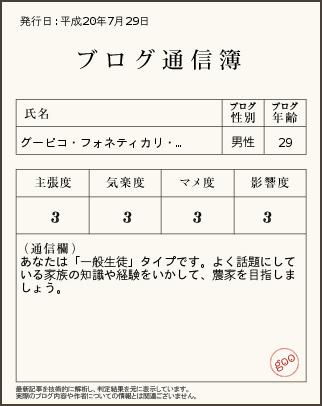 f0095047_21135955.jpg
