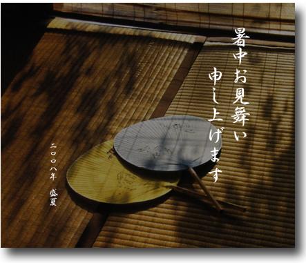 f0111147_00914.jpg