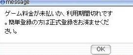 d0044652_14205338.jpg