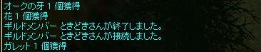 c0112758_13542233.jpg