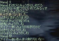 f0043259_843048.jpg