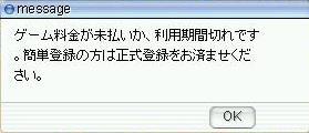 f0119759_1855403.jpg
