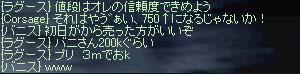 b0048563_20481456.jpg