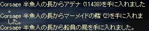 b0048563_5231144.jpg