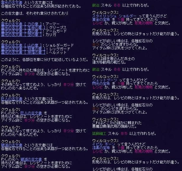 b0099264_19242690.jpg