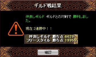b0126064_21323732.jpg
