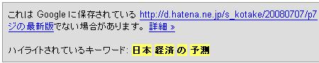 f0173567_16204974.jpg